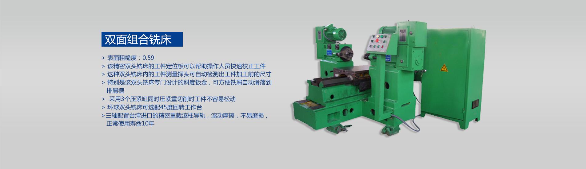 数控组合机床,自动组合机床,新型组合机床